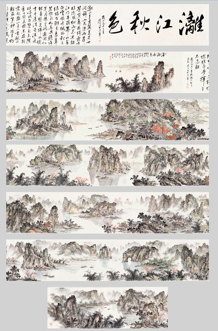 陈欣(北京诗书画研究院副院长); 明代国画山水长卷图片; 图片