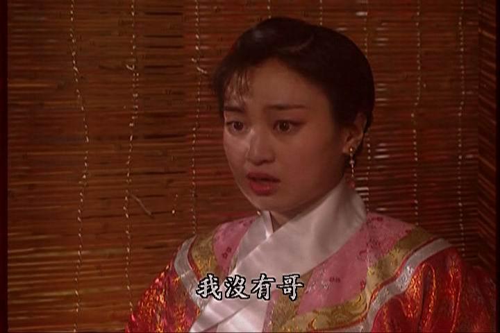 常林(影视女演员) - 搜狗百科图片