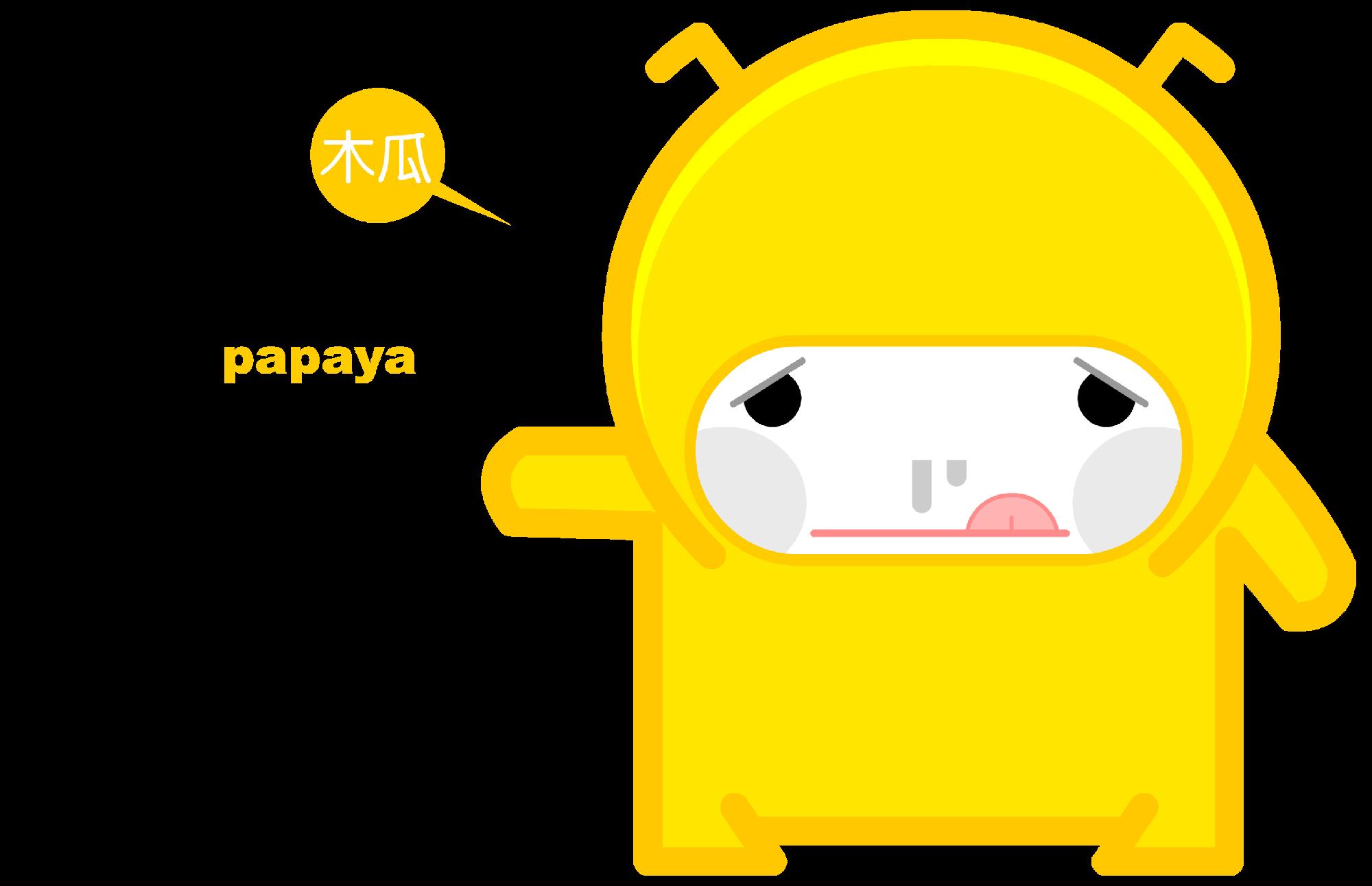 木瓜(中国原创动漫人物)