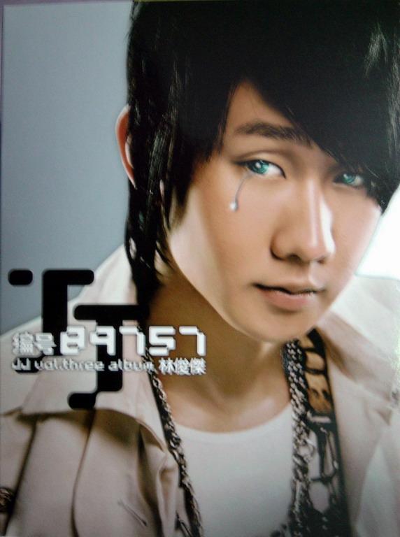 编号89757(林俊杰演唱歌曲)图片
