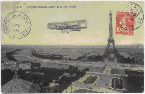 发行航空邮票