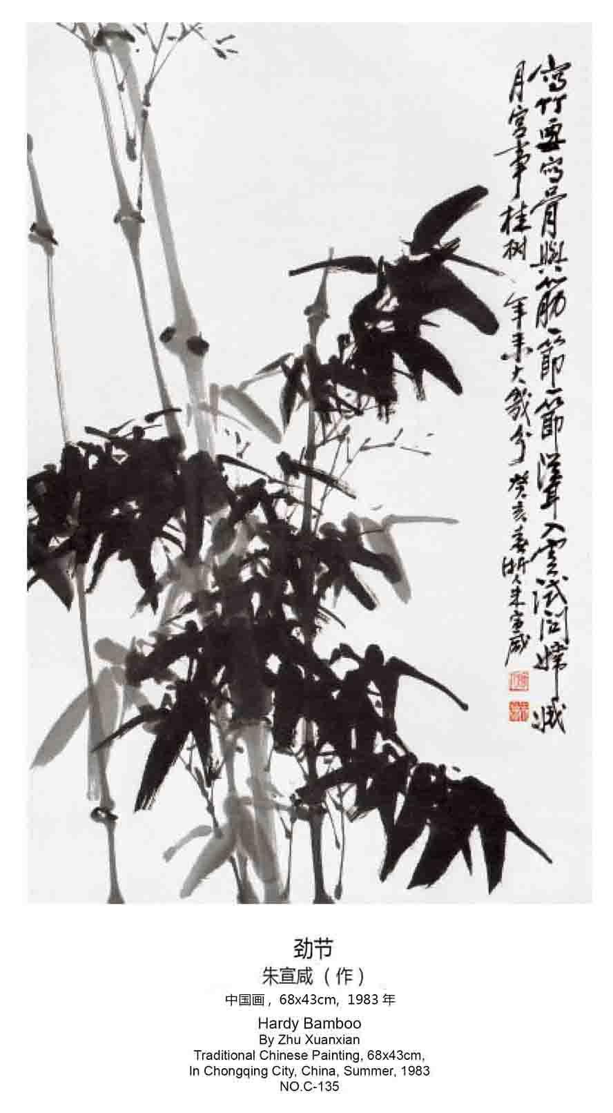 故当其他植物只有顶端的分生组织在生长时,竹子却每节都在同时生长