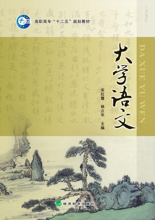 班会特点(2010年北京经济科学出版社v班会语文)-搜狗大学主题初中的书籍图片