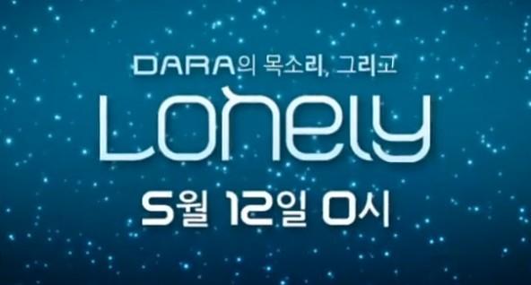 2ne1 lonely钢琴简谱