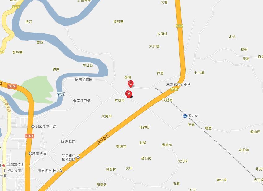 广东省罗定市围底镇各村委有多少人口