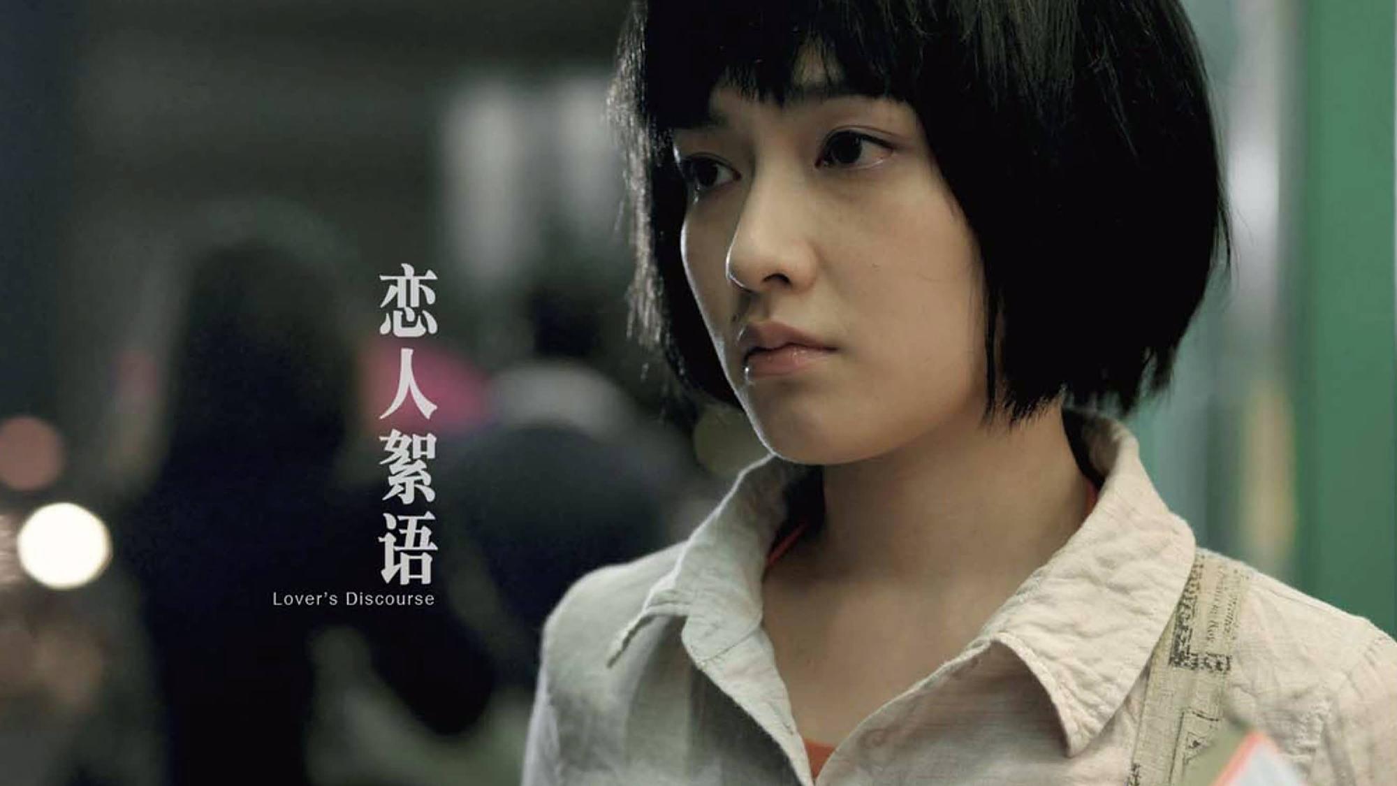 香港电影百年100个难忘瞬间之二:风月篇 荒淫无... _Mtime时光网