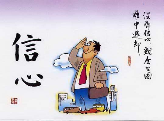 动漫 卡通 漫画 头像 539_397