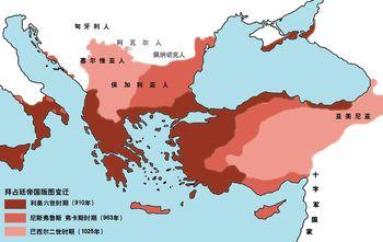 里二世 拜占廷马其顿王朝皇帝 搜狗百科