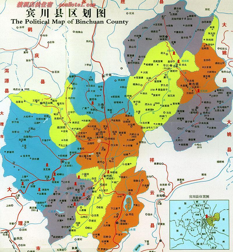 宾川县大营镇地图