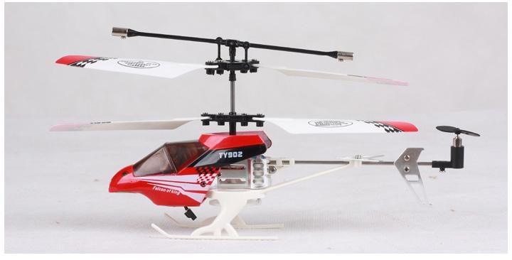 全球鹰玩具遥控飞机