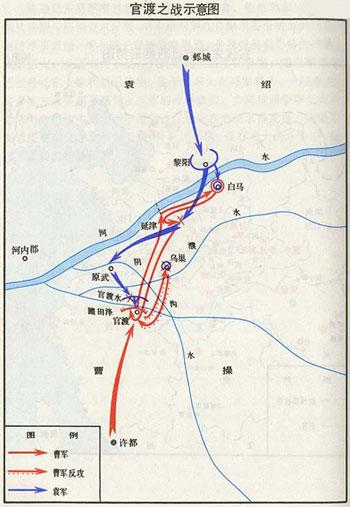 三国兖州郡地图