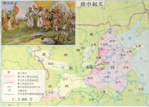 三国 东汉末年至西晋初年 魏蜀吴鼎立时期 搜狗百科