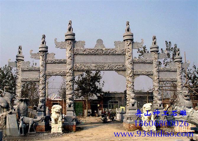 牌坊(中国传统建筑类型) - 搜搜百科
