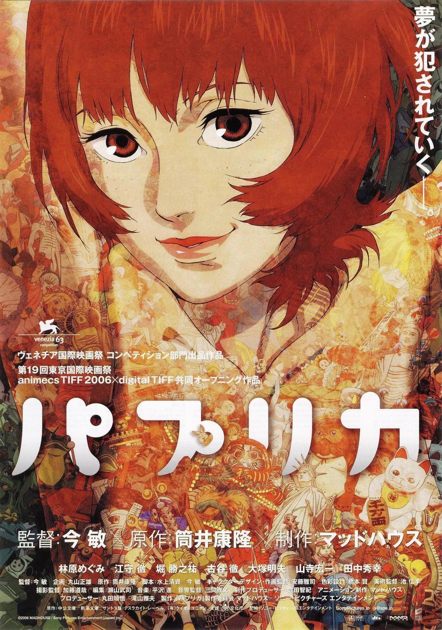 红辣椒的海报