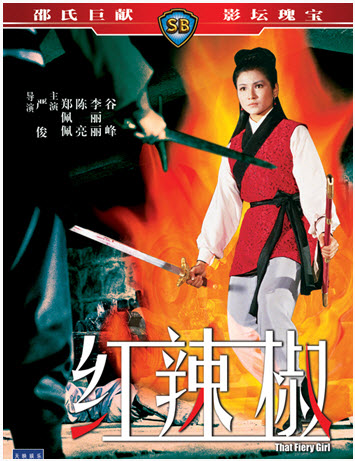jiaopeidianying交配电影_writer   主演:   郑雷 lei cheng   郑佩佩 pei-pei cheng   李丽丽
