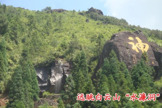 田村山矢量图