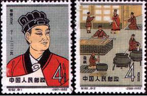 蔡伦(中国古代四大发明中造纸术的改造者)