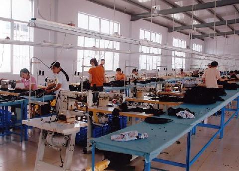 震泰服装厂