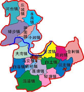 大湾镇(广东省肇庆市高要市大湾镇) - 搜狗百科