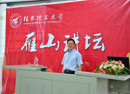 王中林图片