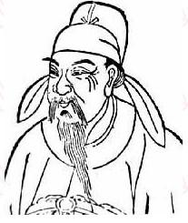 马三立年轻时_李密(西晋初年官员兼文学家) - 搜狗百科