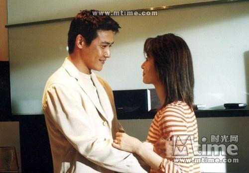 男才女貌(2003年蒋家骏执导电视剧)图片