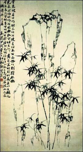 清郑燮竹石图轴图片