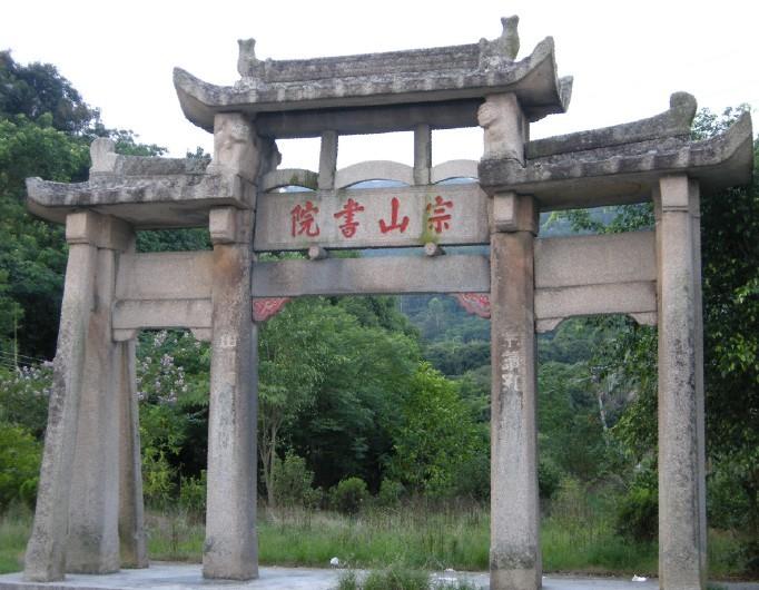 金石镇(广东省潮安县金石镇)