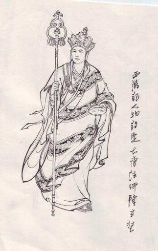 孙悟空唐僧图片 手绘