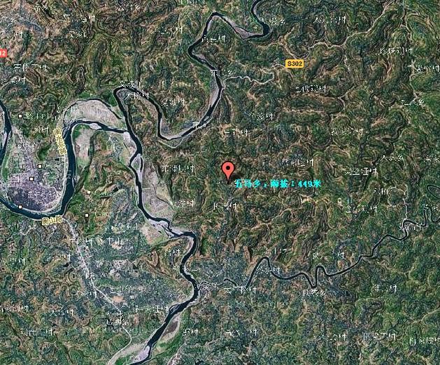四川省南充市阆中市五马乡卫星地图