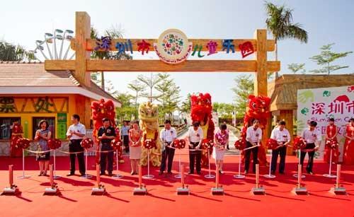 儿童乐园(深圳儿童乐园)