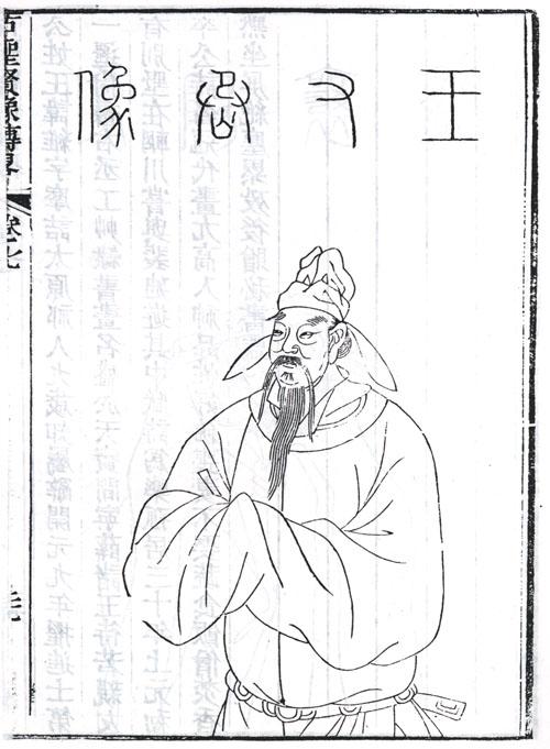 唐代诗人王维的诗_信息提示 - 搜狗百科