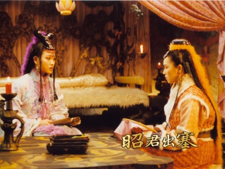 昭君出塞 2006年李彩桦主演电视剧 搜狗百科图片