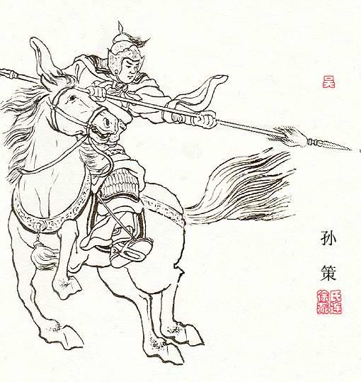小霸王(三国人物) - 搜狗百科