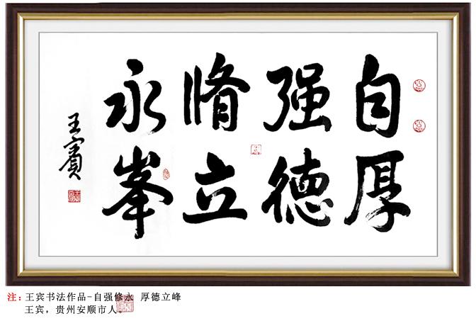 《习字入门》民国八年发行,书法爱好者扎扎实实学好书法的好材料(二)图片