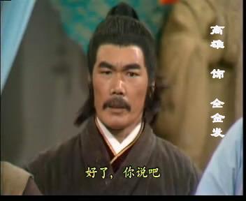 香港电影演员_此高雄没有上面这个高雄出名,他也是香港演员,出身邵氏电影公司,后