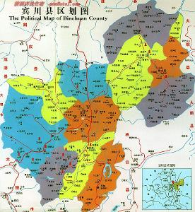 532人,农业人口有22894人,人口密度为81人/平方公里;居住着汉
