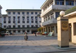 南京科大妇科医院_南京中大医院大楼