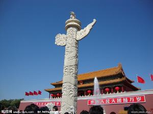 中国古代建筑 基础含义