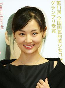 日本国民美少女大赛