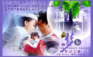 陶虹一帘幽梦大结局_电影,电视剧《一帘幽梦》同名主题曲 2005年陶虹主演清宫戏 琼瑶的
