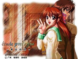 驿动的心日本恋爱养成游戏