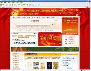 国家图书馆网站