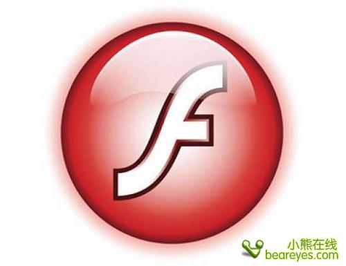 Flash矢量图