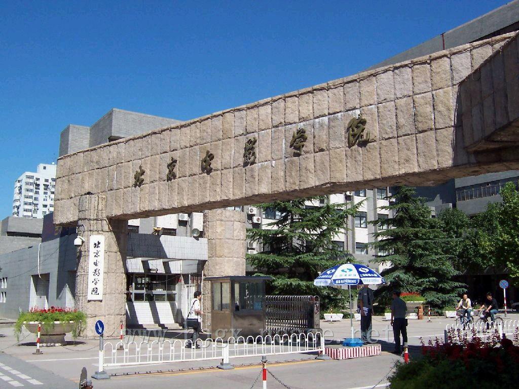 北京电影学院图片