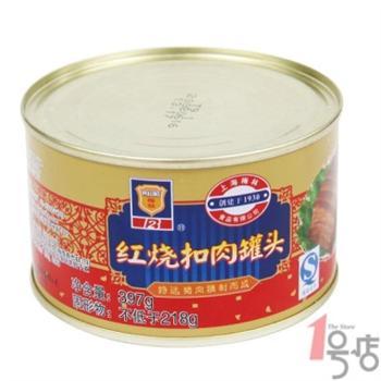 上海梅林正广和( 绵阳 有限公司 衢州梅林正广和食品有限公司 ,上海图片