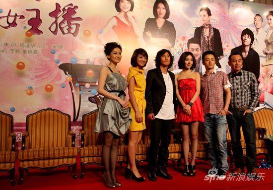 爱上女主播朱丹版20集_爱上女主播(2010年朱丹,杨谨华主演中国电视剧)
