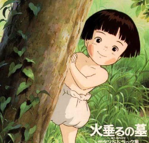 再见萤火虫(日本动画电影) - 搜狗百科