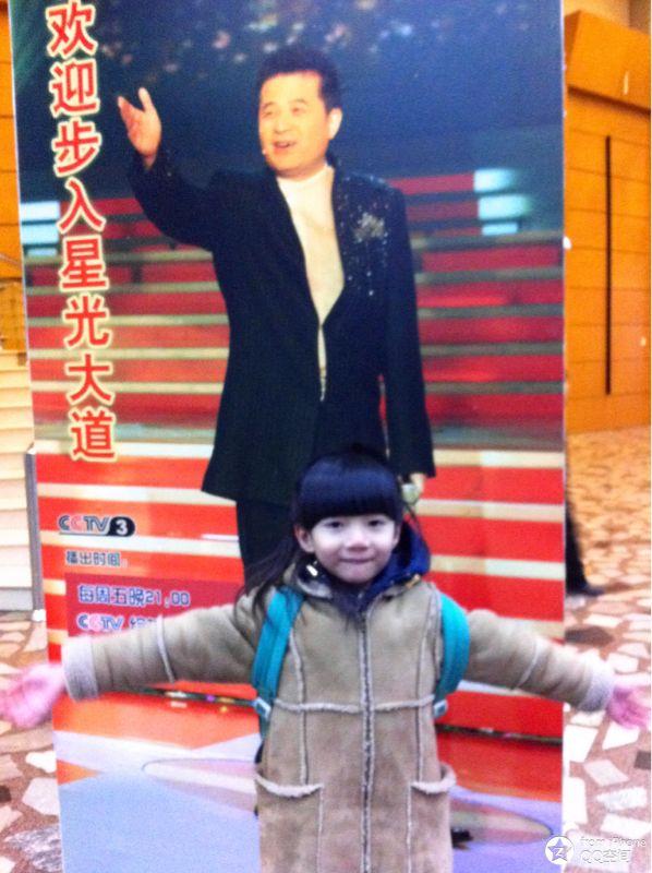微宝贝《电影擒贼》男一号帅帅2013年2月,电视剧现行片《梦想8090好看热播电视剧排行榜2015最新图片