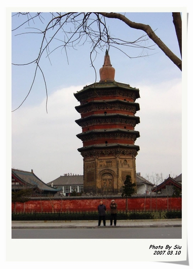 安阳文峰塔风景